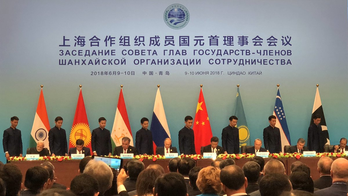 Leaders of SCO member states signed MOUs and held press conference after talks