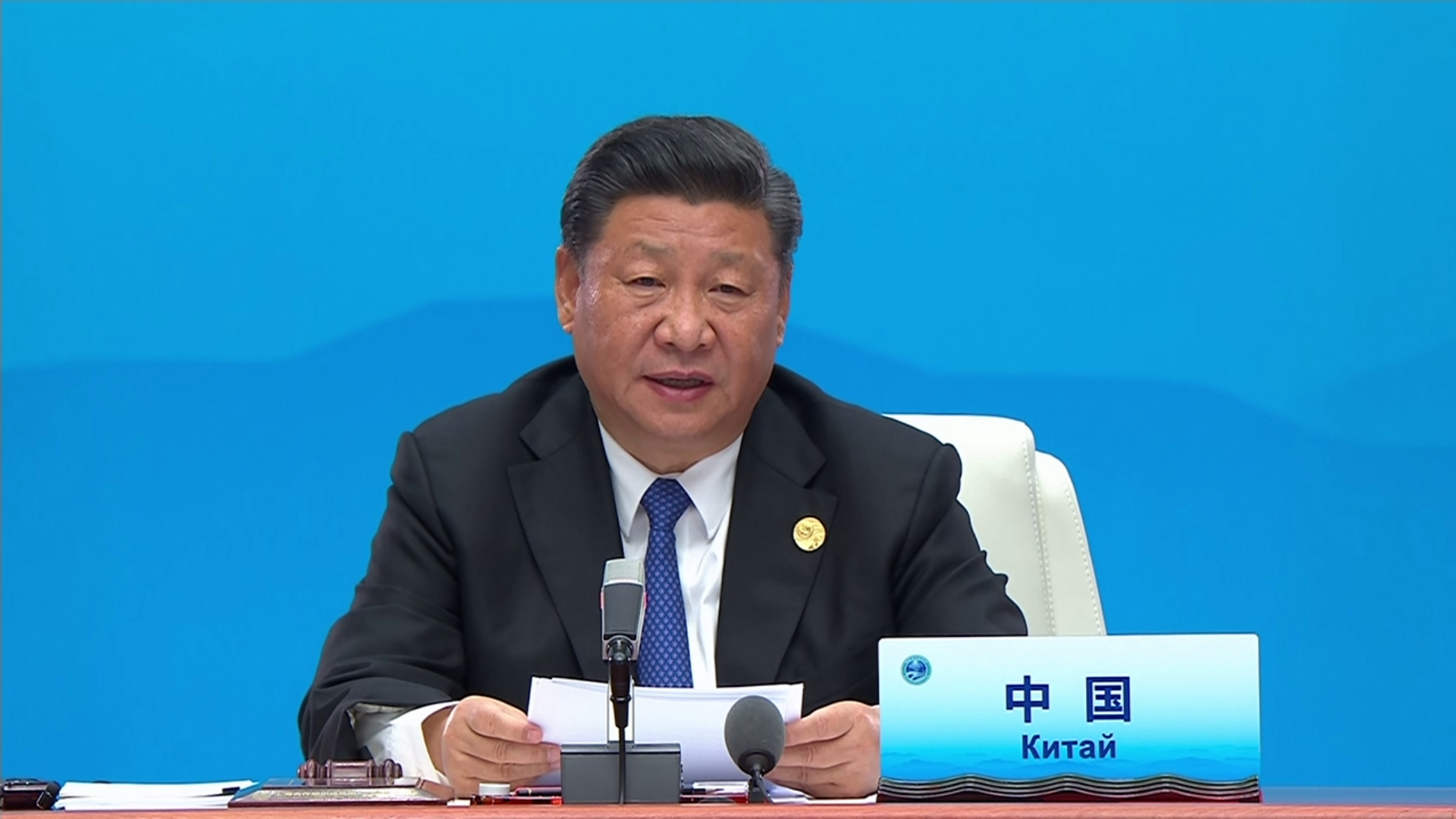 Highlights of Chinese President Xi's speech at 18th SCO Summit