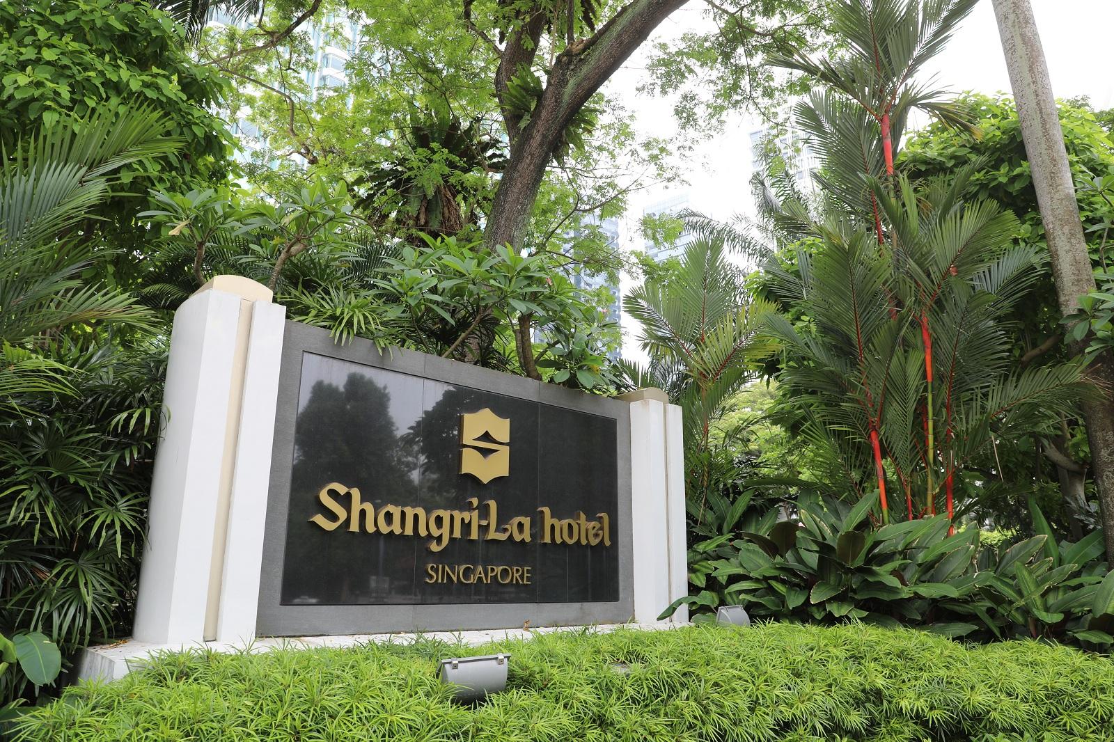 the Shangri-La hotel, where the president Trump will live in.JPG