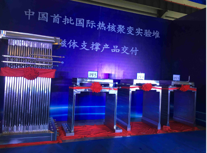 China delivers first batch of crucial parts to int'l fusion power project