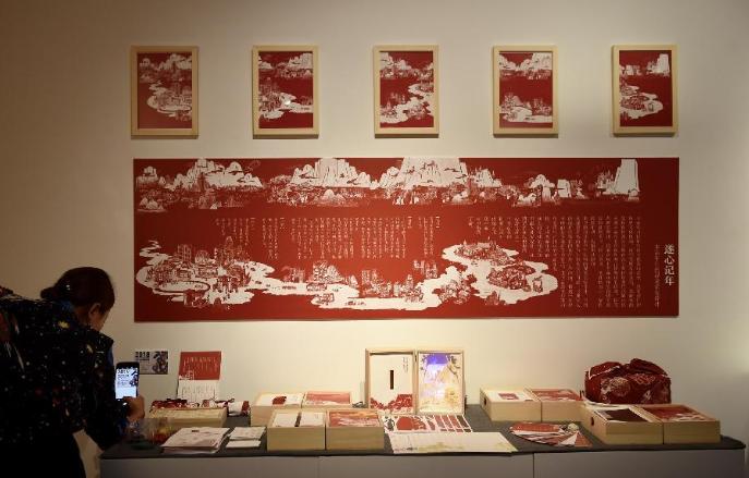 Graduation exhibition of undergraduates of Tsinghua held in Beijing