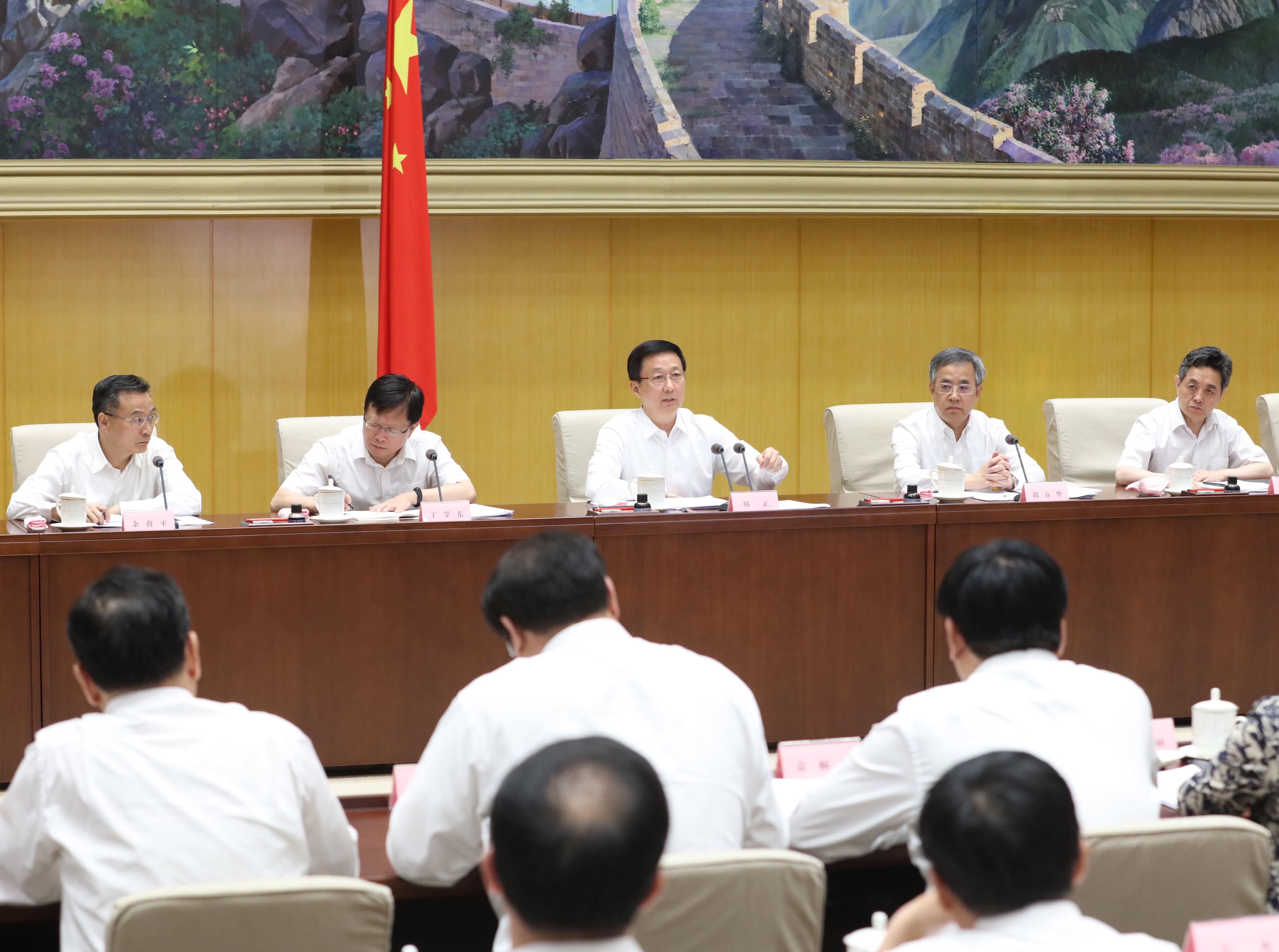 China to establish central adjustment system for pension funds