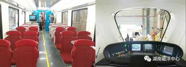 The interior of the carriage and the cab of the newly-developed mid-speed maglev train [Photo: Wechat/ Hunan Maglev Technology Research Center]