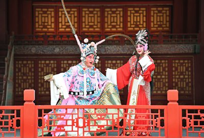 Palace Museum in Beijing celebrates Cultural Heritage Day with Hui Opera performance