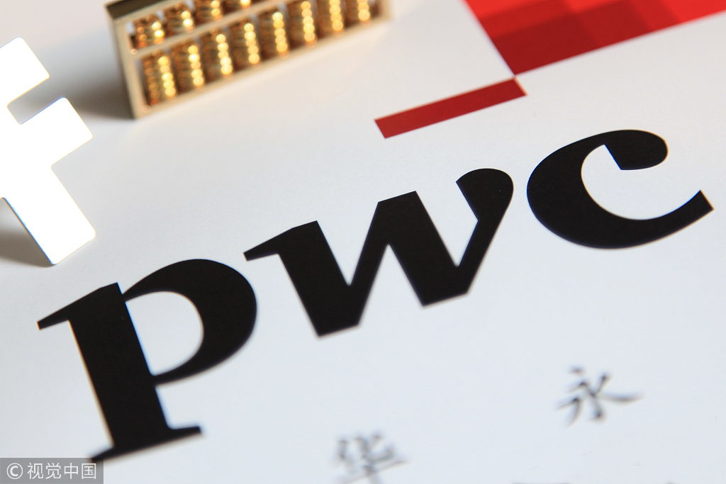 PwC fined, partner banned over British store audit