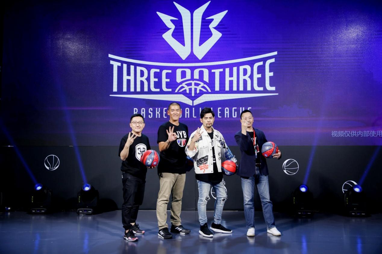 Singer Jay Chou launches amateur 3-on-3 basketball league