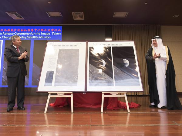 China, Saudi Arabia 1.jpg