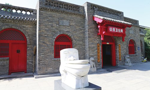 Coal city attracts tourists after reborn as China's public lavatory pioneer