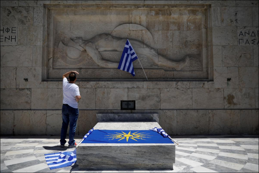 Greece, Macedonia to sign name change accord June 17: Greek ministry