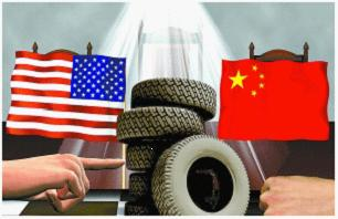 China decides to impose additional tariffs on 50 bln USD of US imports