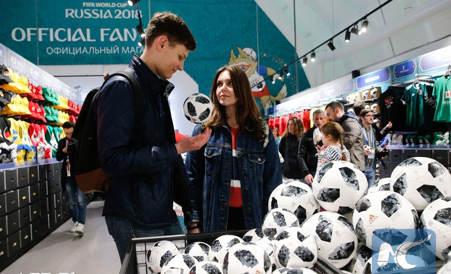World Cup to add 0.1-0.2 percentage points to Russia's GDP