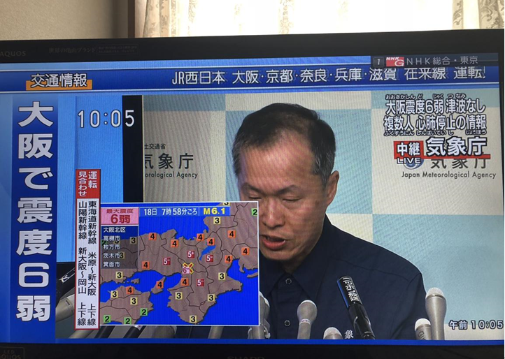 At least 3 dead in Osaka quake, several injured