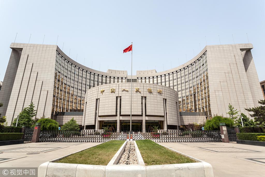 PBC lends 200b yuan to financial firms via MLF