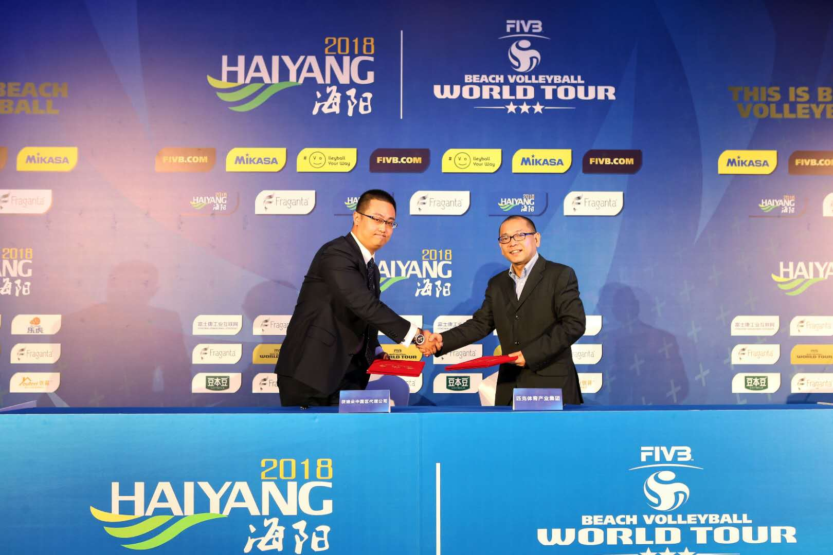 Haiyang to host beach volleyball event
