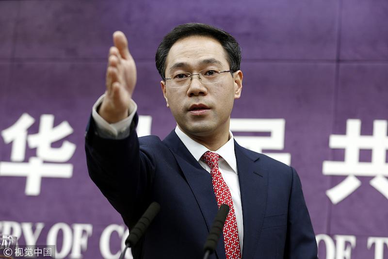 China will take US attitude in stride: MOC