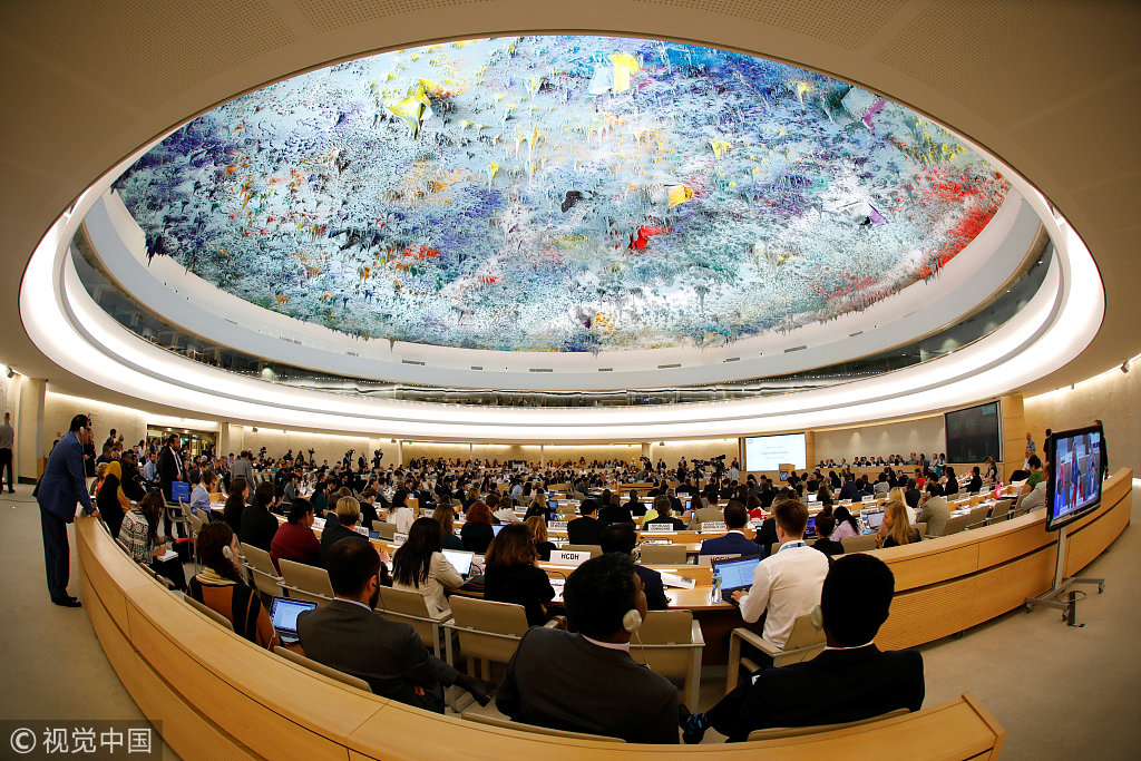 US seat on Human Rights Council to be filled by member from same region: UN General Assembly