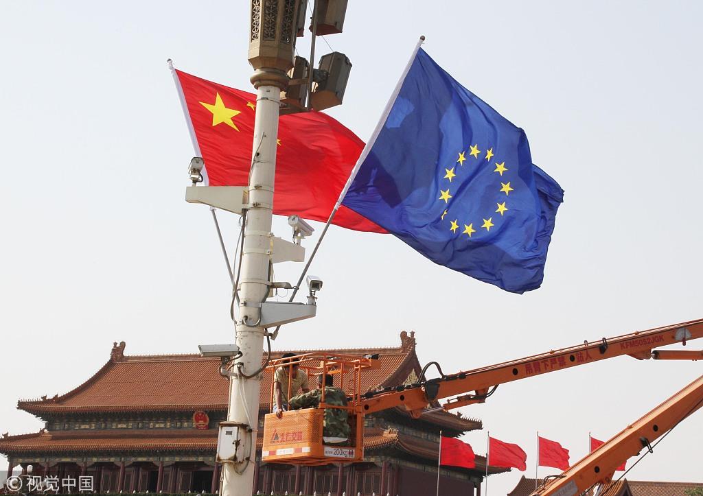 China to host 7th China-EU High-level Economic and Trade Dialogue