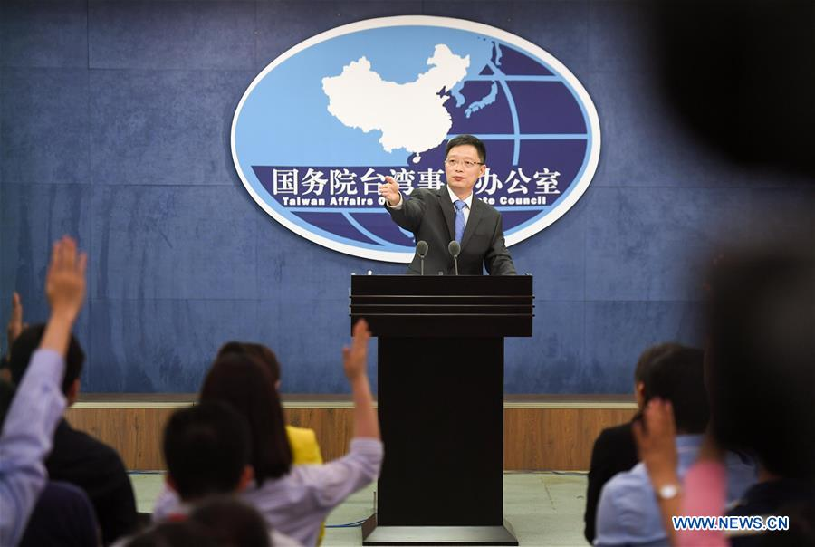 Actions undermining one-China consensus gain steam in US, observers warn