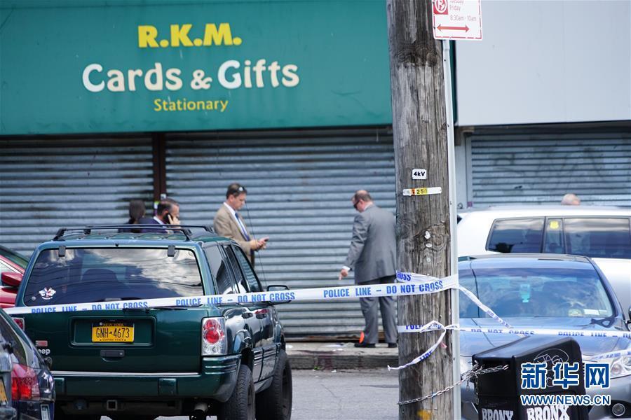 NY shooting.jpg