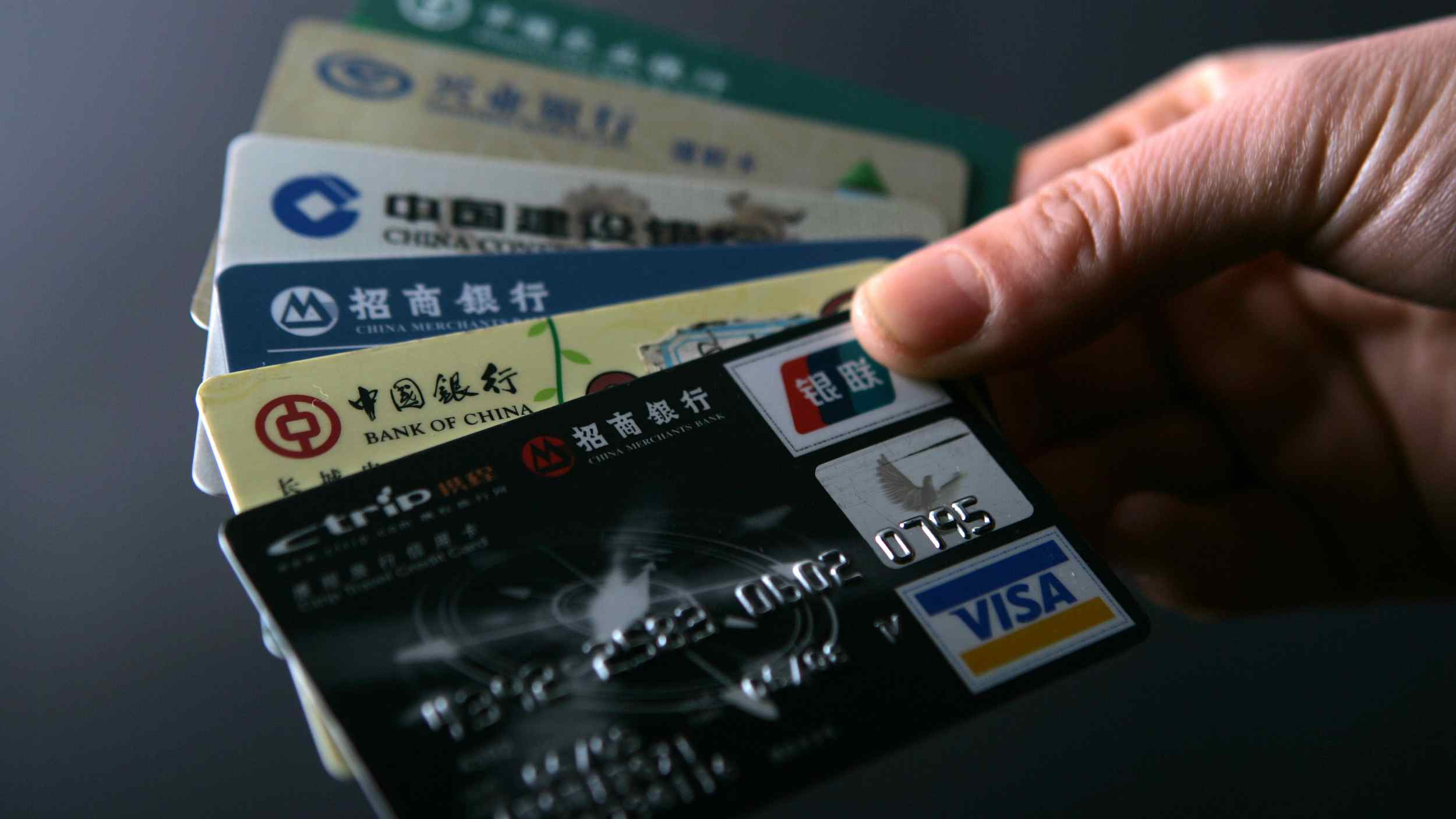 China has issued per capita five bank cards