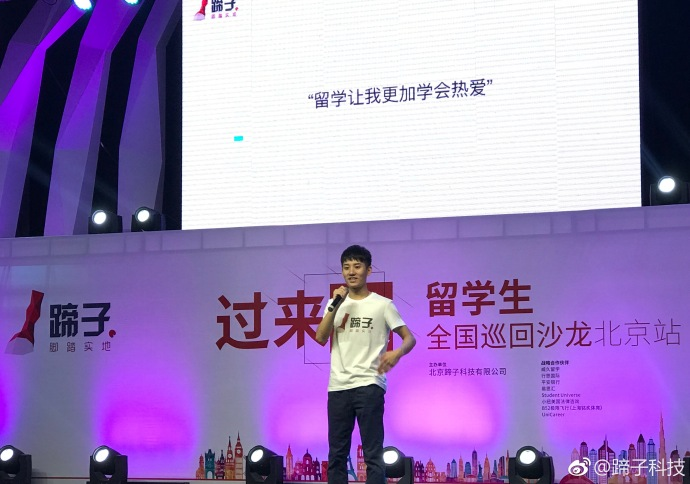 Young inventor develops gadgets for overseas Chinese students' safety