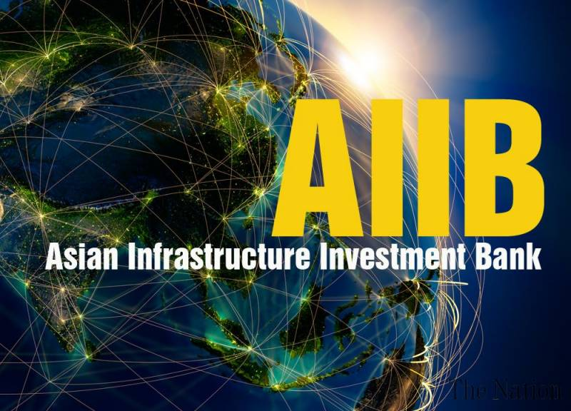 AIIB investments top $4.2 billion in 2017: report