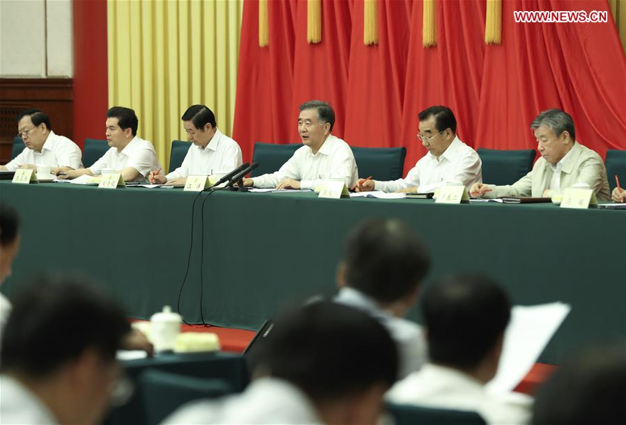 China's top political advisor calls for strengthened Party building of CPPCC