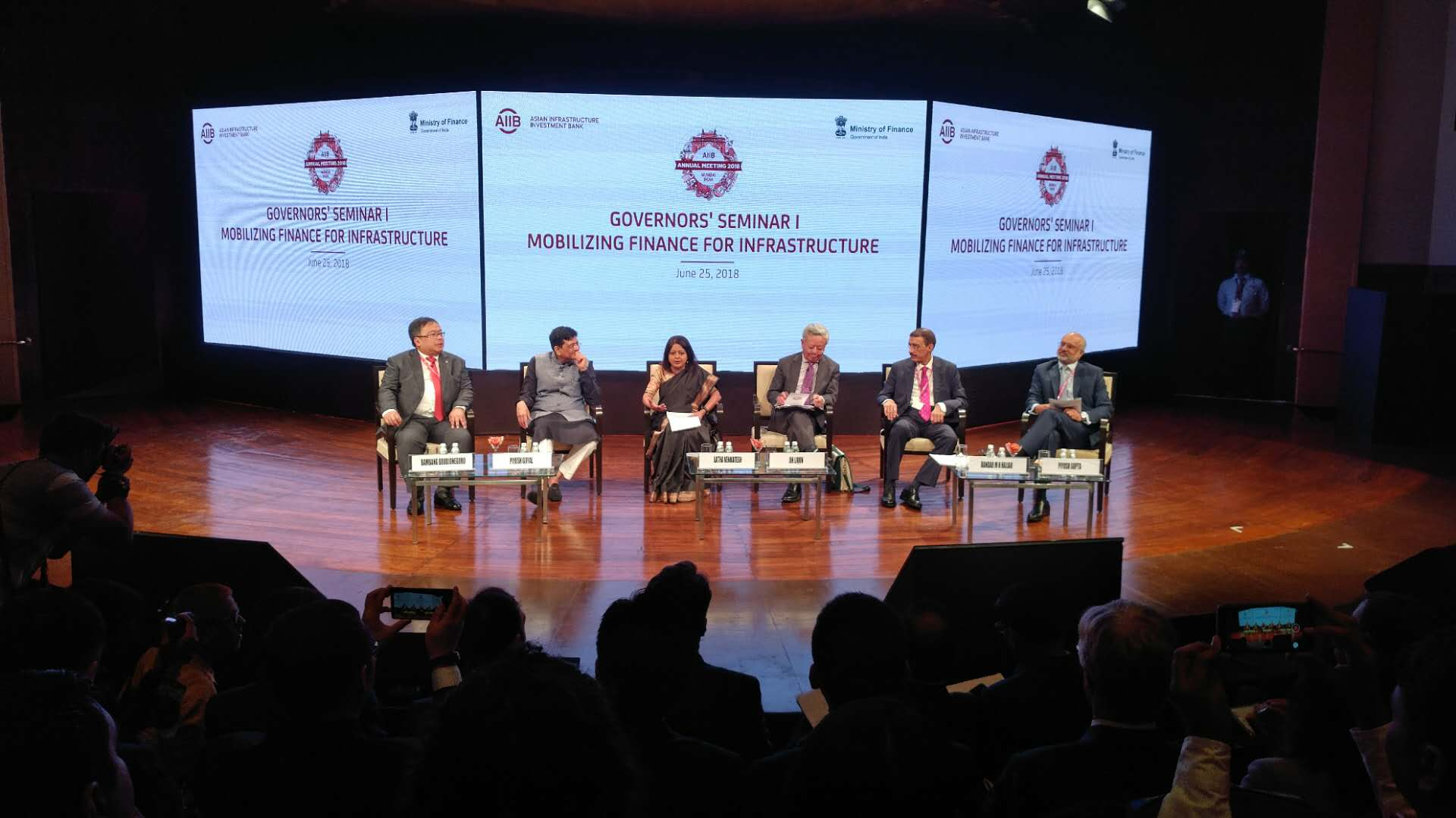 Mumbai hosts AIIB's 3rd annual meeting
