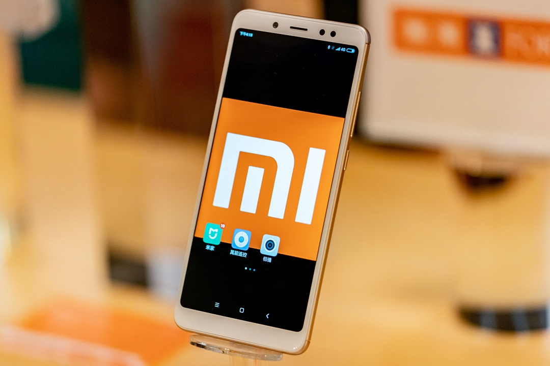 Xiaomi opens HK shares order to global investors