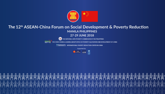 China, ASEAN countries discuss social development, poverty reduction