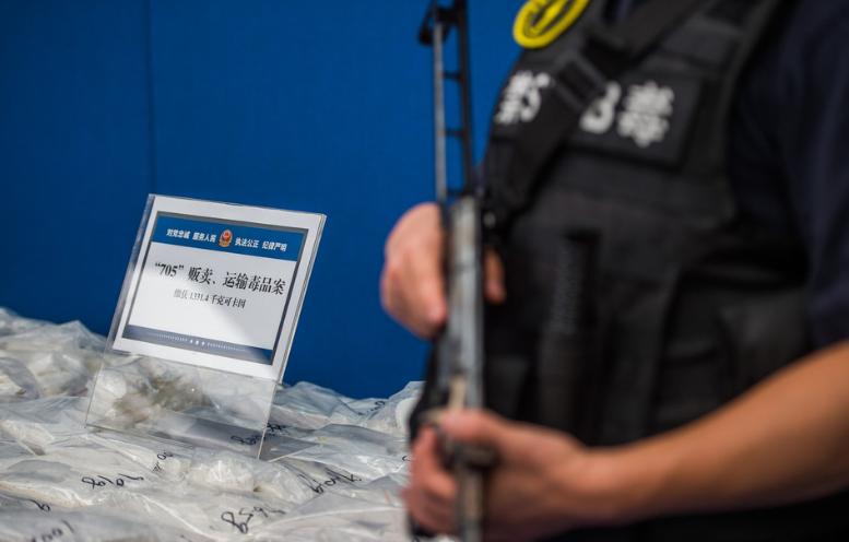 China publicizes major cross-border maritime drug trafficking cases