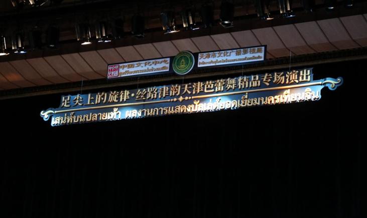 Tianjin 2.PNG