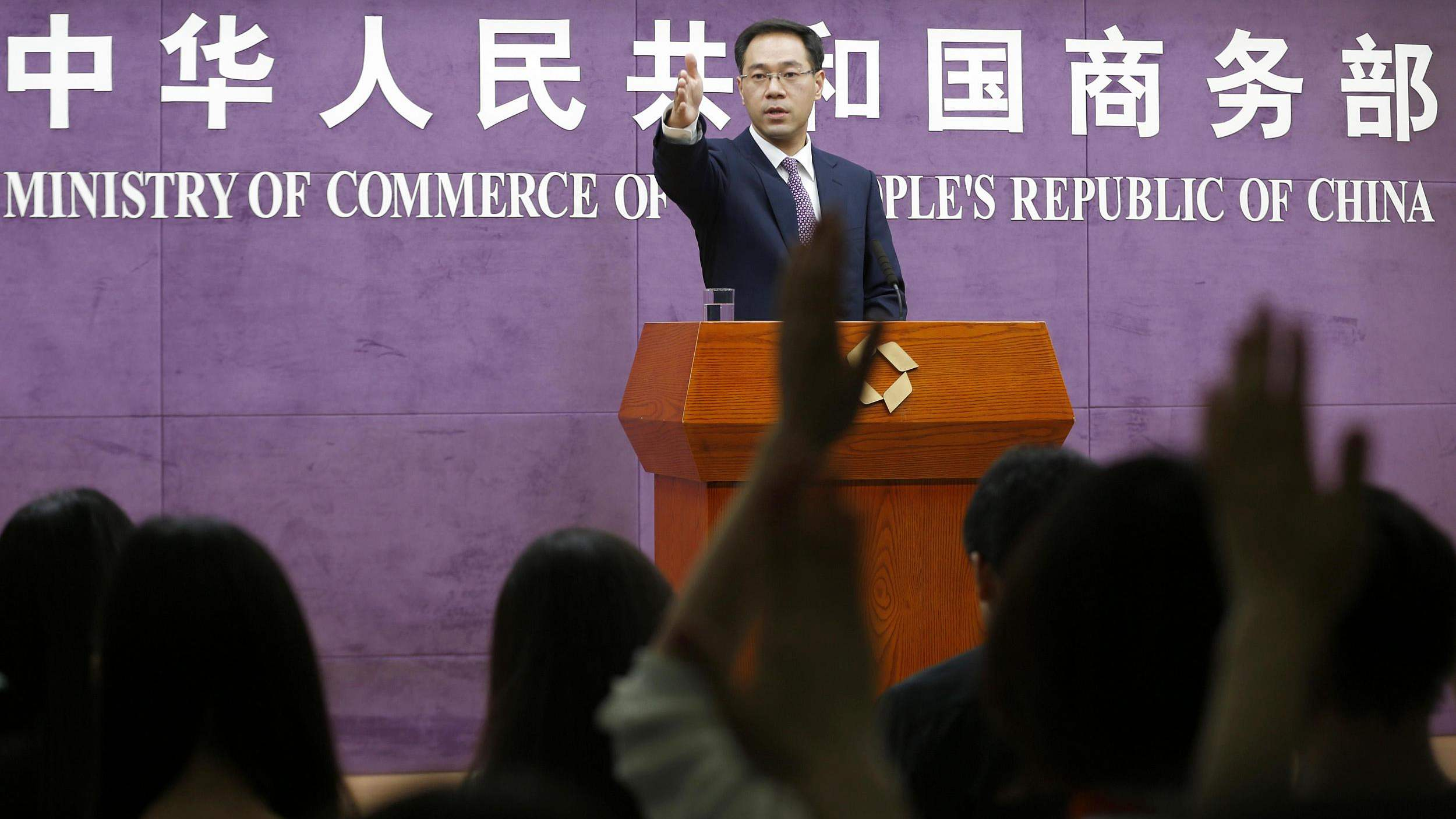 MOFCOM: China is 'closely watching' US plan to restrict foreign investment