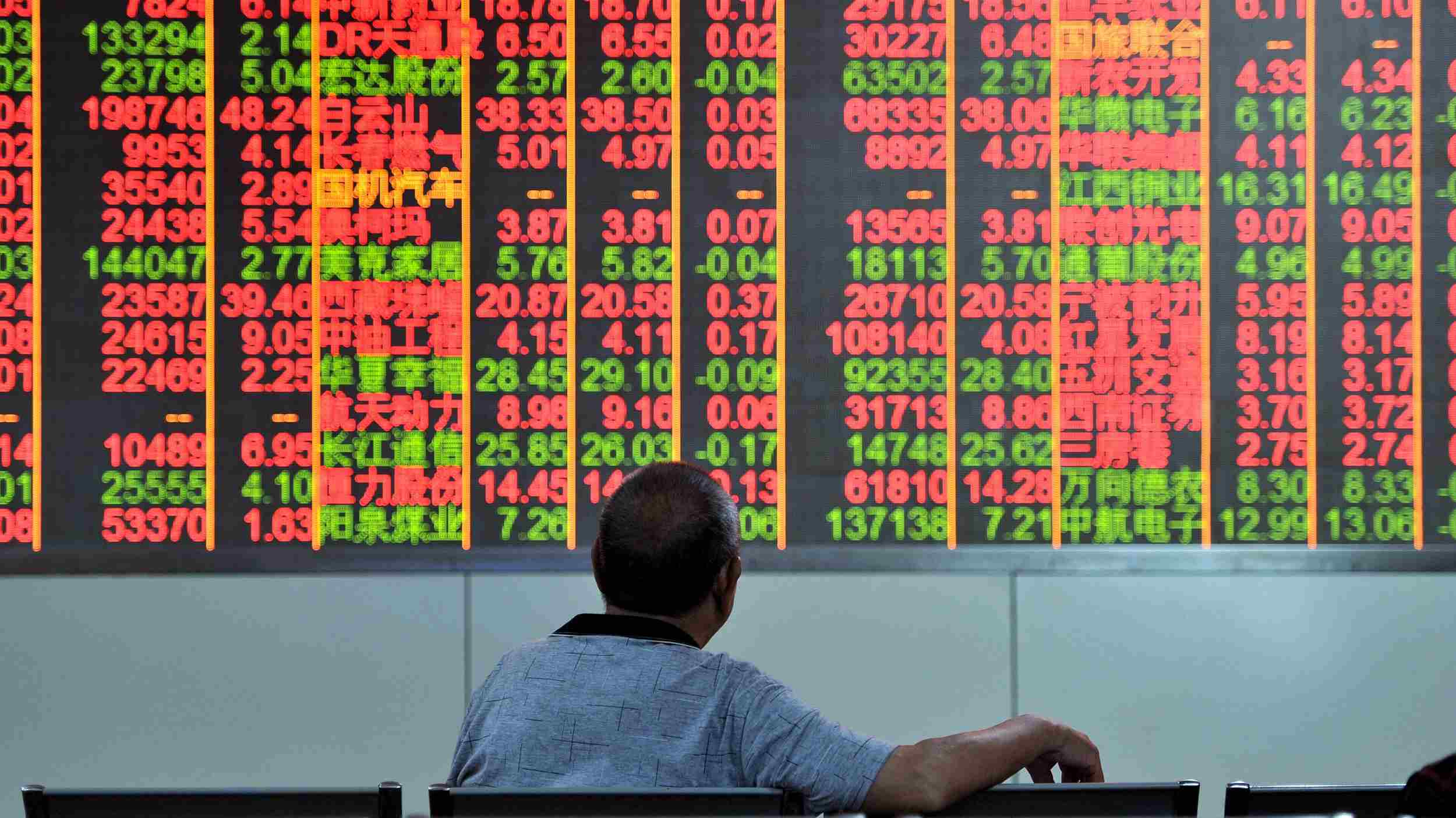 Chinese shares fall as key index hits over two-year low