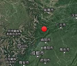 4.0 magnitude earthquake hit Sichuan, SW China: CENC