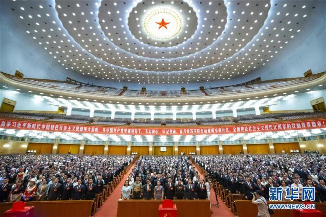 Communist Youth League elects new leadership