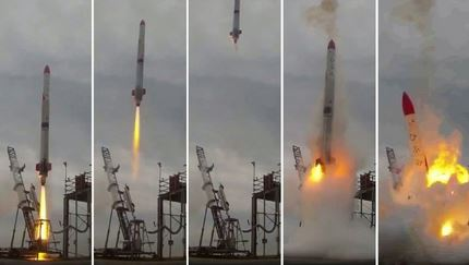 rocketfailure.JPG