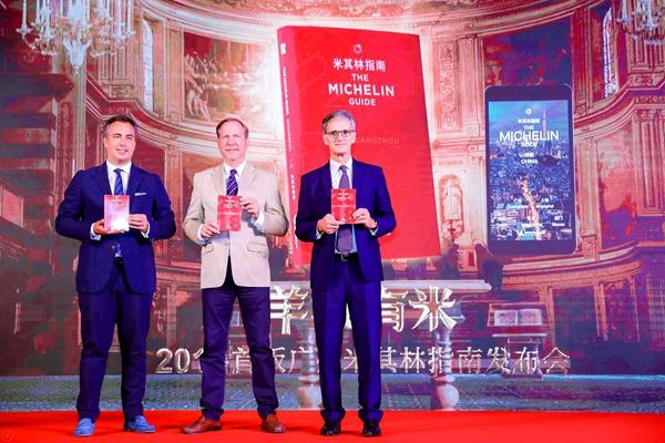 Michelin Guide launches 2018 Guangzhou edition