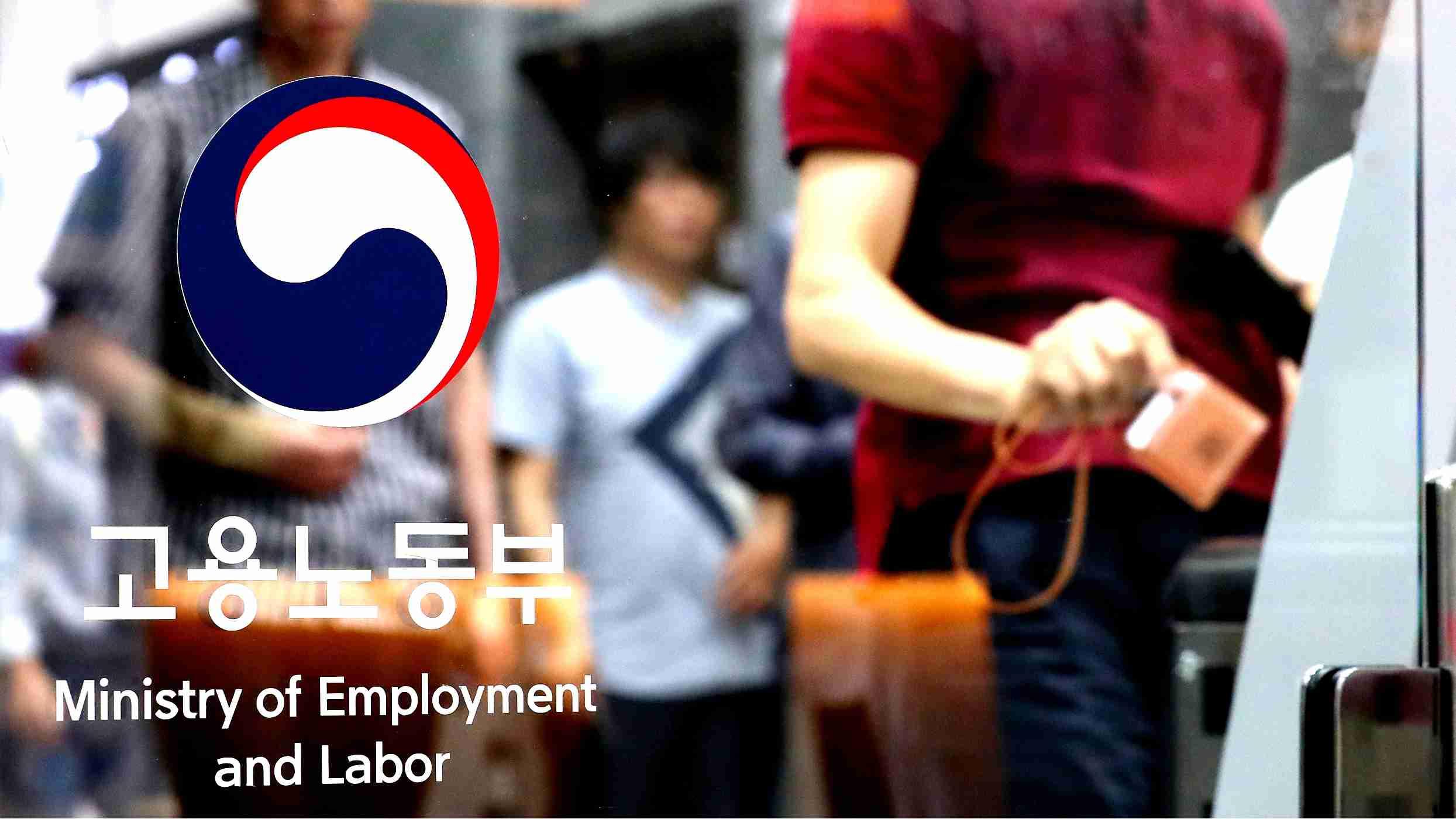 S. Korea labor reforms bid to tackle workaholic culture
