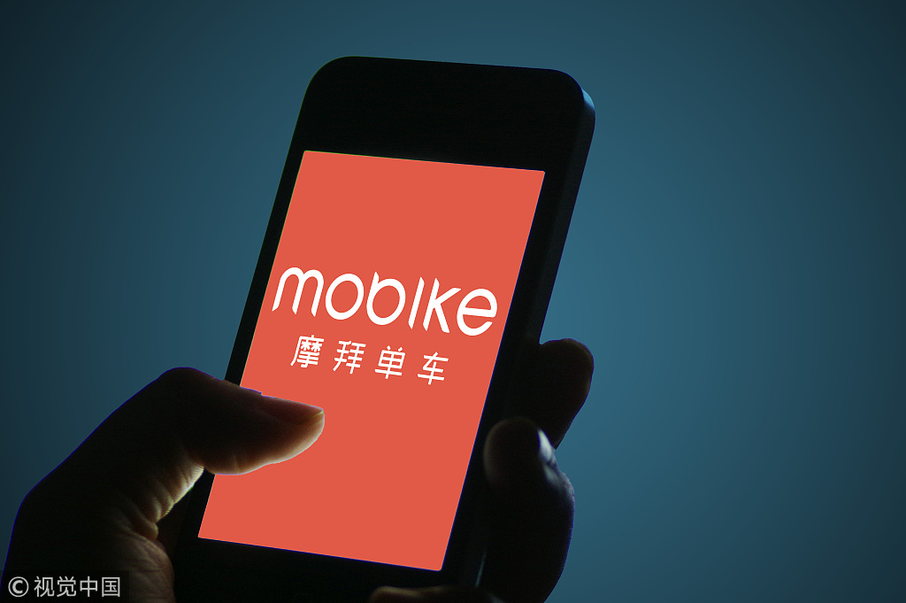 Mobike launches e-bike after Meituan acquisition