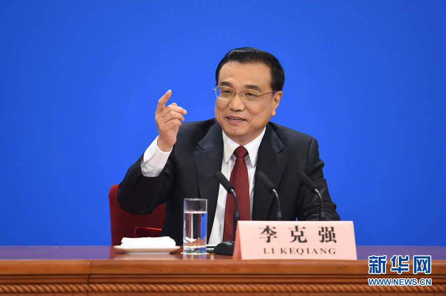 Chinese premier calls for greater openness, innovation cooperation in ties with Germany