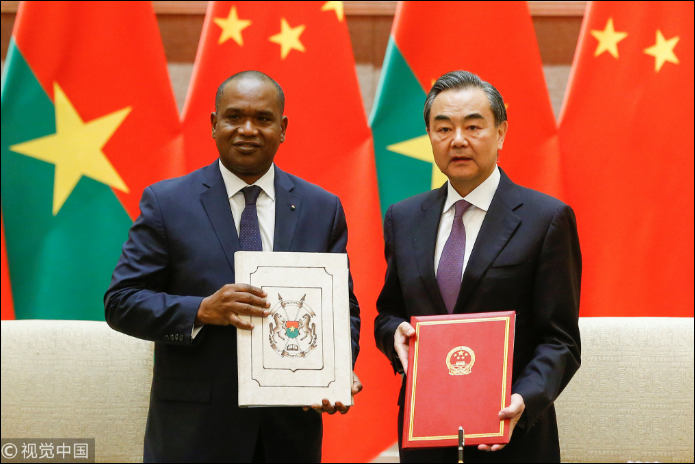 Chinese gov't delegation to visit Burkina Faso the first time since restoration of ties