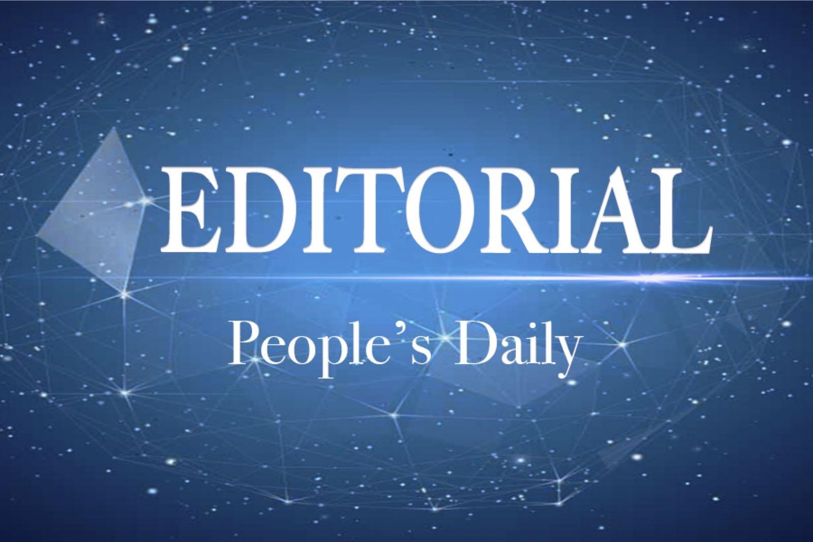 Editorial Logo.jpg