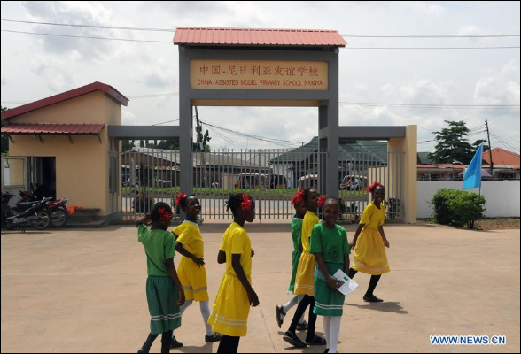 China builds classrooms for Nigerian school to boost grassroots friendship