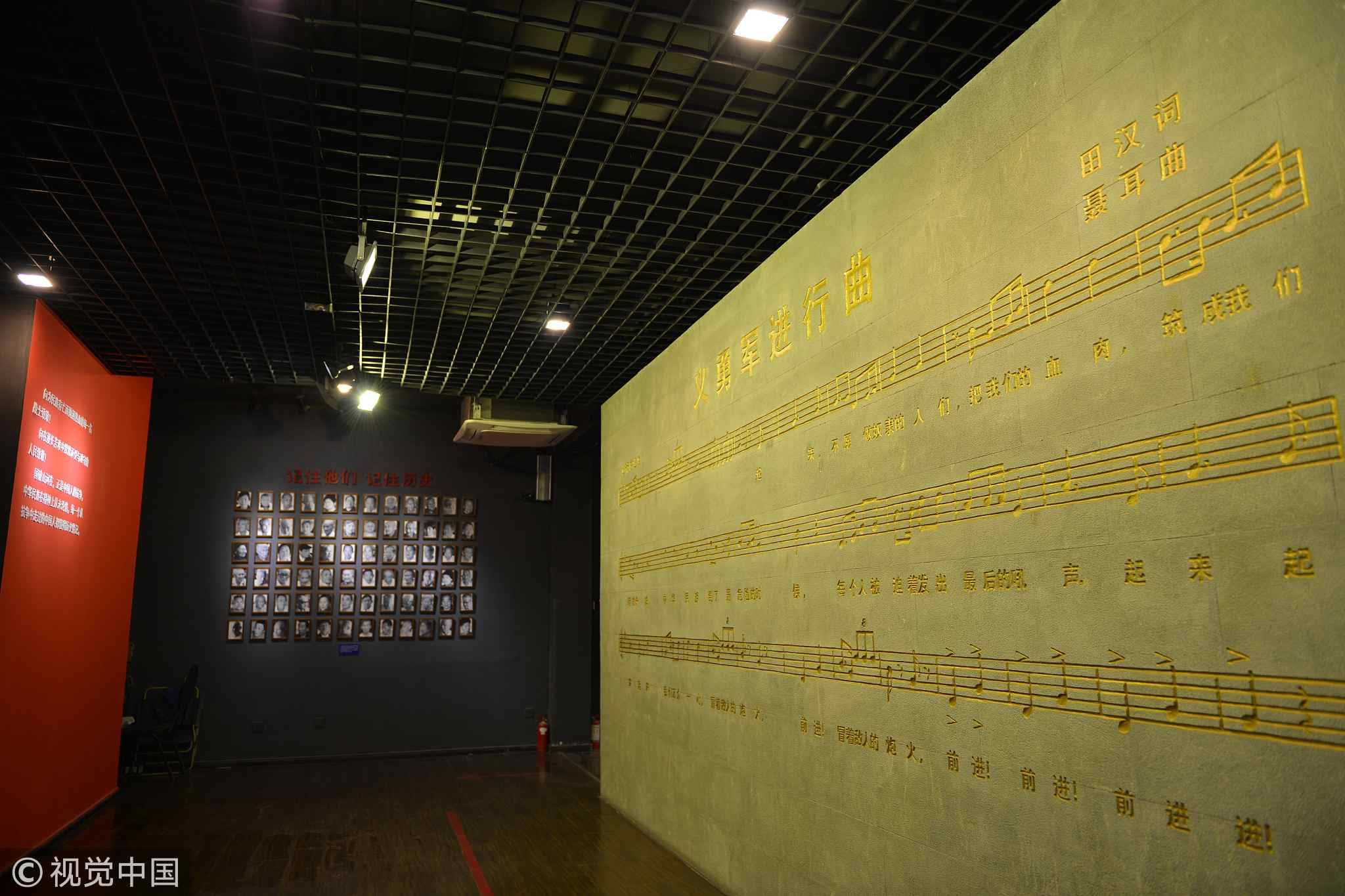 Exhibits underline China's contribution to world peace 8 decades ago