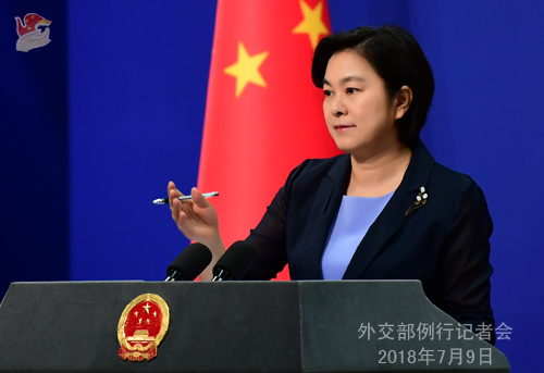 Leaders of China, EU to meet on cooperation, relations