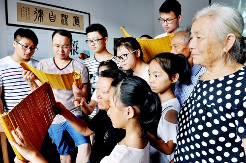 Environmental protection becomes new Chinese family value