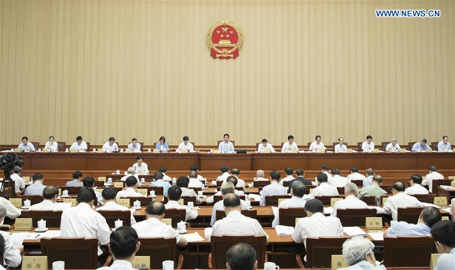 Chinese lawmakers voice support for top legislature's inspection report