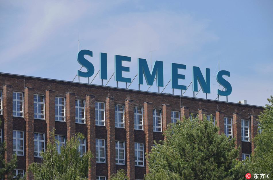 Siemens, China's SPIC explore technology collaboration in heavy-duty gas turbines