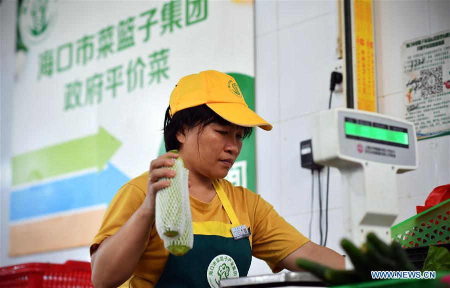 Haikou stabilizes vegetable prices during off-season vegetable production period
